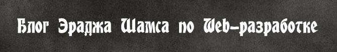 русский кириллический шрифт скачать