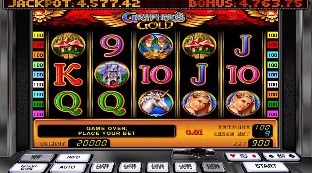 Скачать бесплатные игровые автоматы гаминаторы играть карты в ведьму