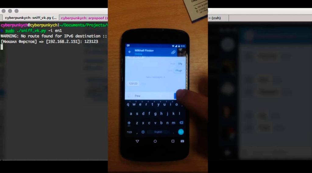 Скачать программу для перехвата смс сообщений