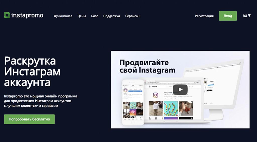 Продвижение одностраничных сайтов с помощью соцсетей продвижение сайта по продажам купонов
