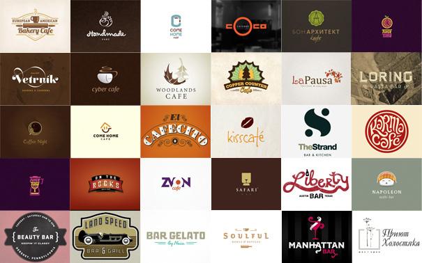 логотипов знаменитых ресторанов ...: bayguzin.ru/main/logotipyi/restoranyi,-kafe/30-zamechatelnyix...